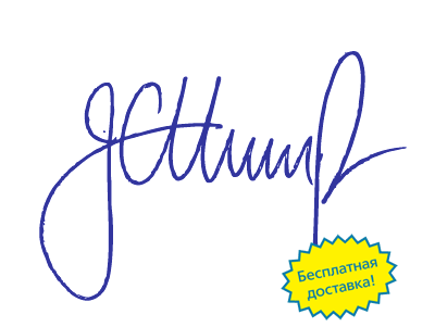 Факсимиле (подпись)